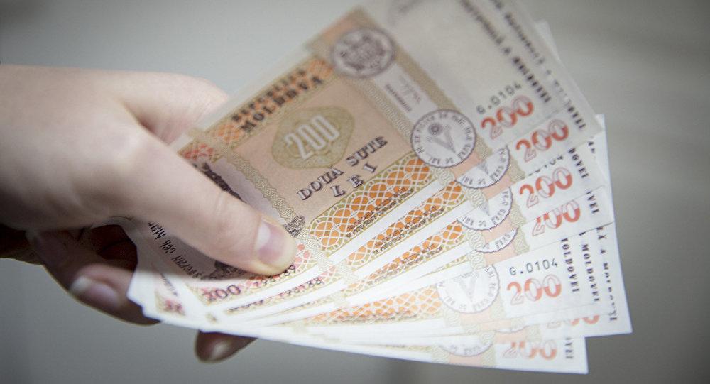 ПСРМ: Штрафы за неверное распределение примэрией кредитов выплачивают граждане