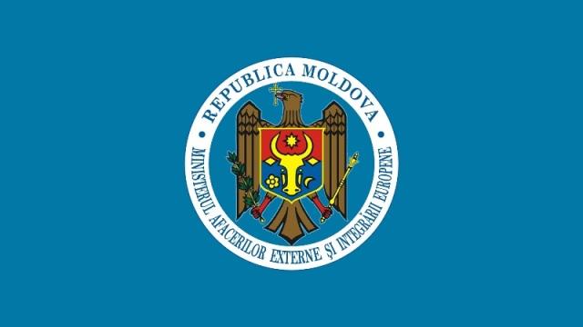 """Посольство Молдовы в Испании открыло """"горячую линию"""" в связи с терактом в Барселоне"""