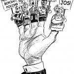 «Недоумение» унионистов