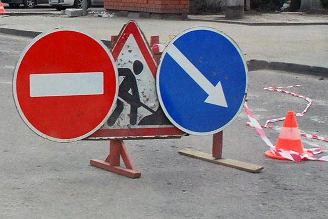 Дорожное движение по улице Тигина приостановлено на несколько дней