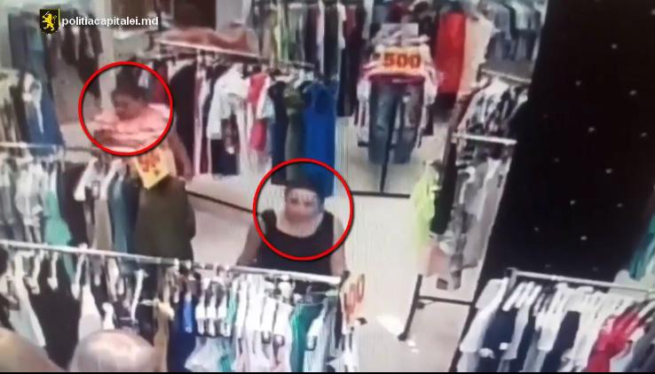 Двух женщин в Кишиневе разыскивают за кражу платья (ВИДЕО)