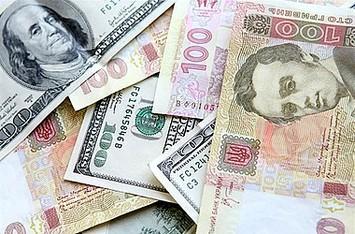 Курс валют на сегодня: доллар и евро подешевели