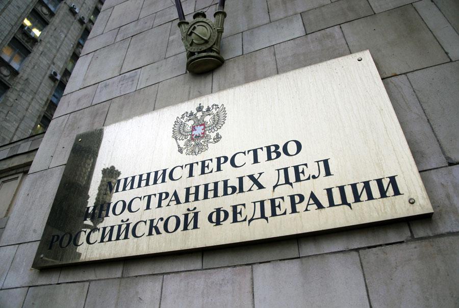 МИД РФ прокомментировал вызов посла Молдовы из России для консультаций