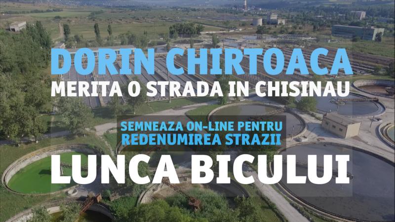 Одну из улиц Кишинева хотят назвать в честь Дорина Киртоакэ (ВИДЕО)