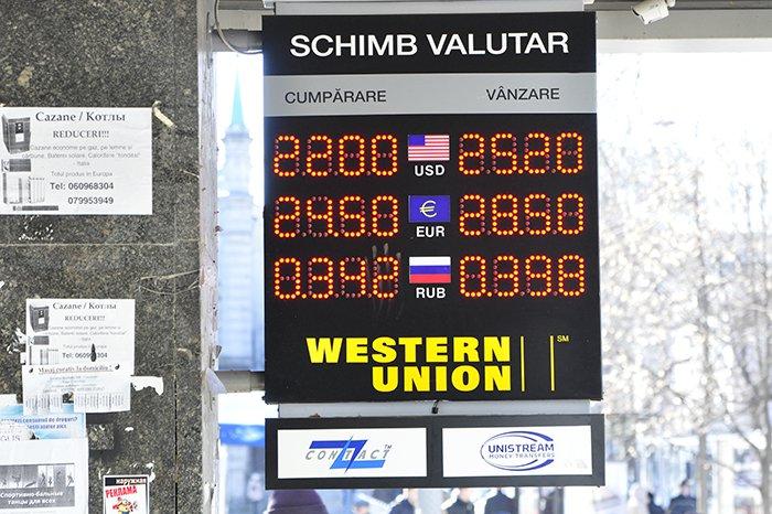 Налоговой службе дадут право штрафовать пункты обмена валют