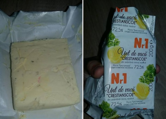 Масло из супермаркета со странными вкраплениями озадачило кишиневцев (ФОТО)