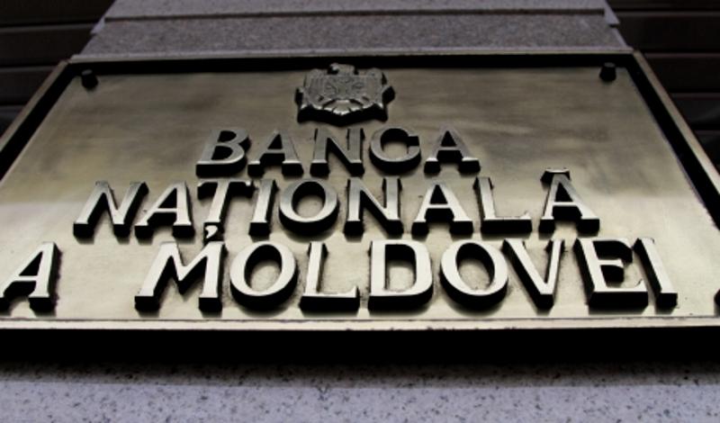 Нацбанк обнародовал имена ликвидаторов Banca Sociala, Unibank и Banca de Economii (ДОКУМЕНТ)
