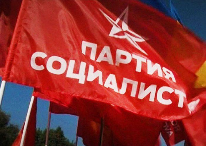Социалисты проведут Общенациональный марш и митинг народного большинства в это воскресенье (ВИДЕО)