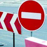 Дорожное движение на одной из улиц сектора Чеканы перекрыто на месяц
