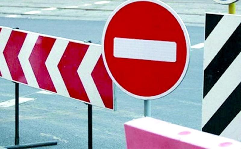 На этих улицах Кишинева сегодня временно приостановят движение