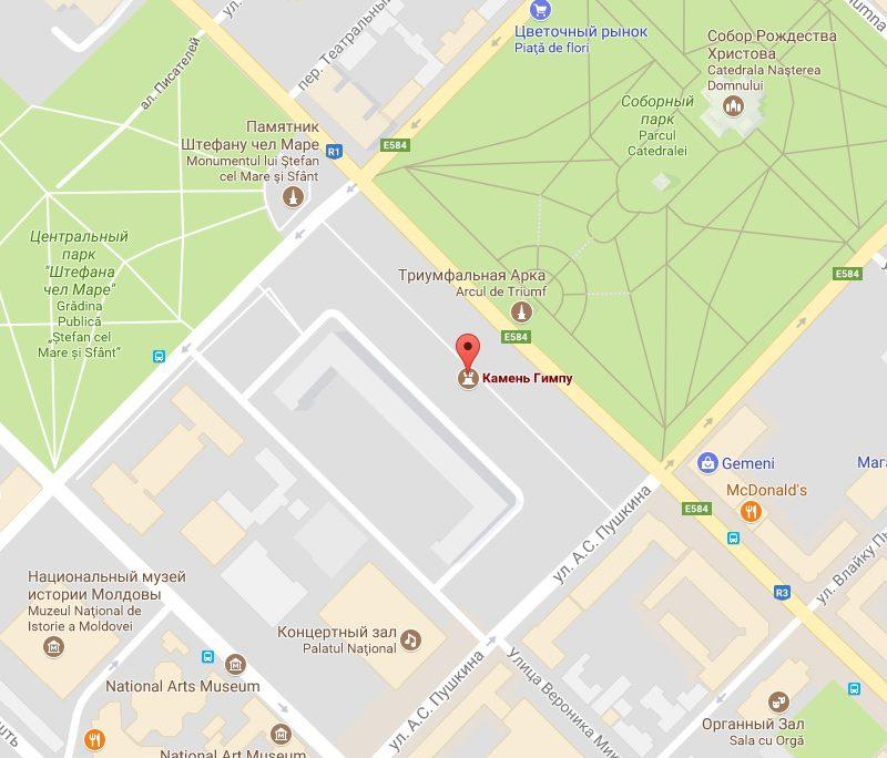 Народное название «камня Гимпу» закреплено на картах Google (ФОТО)