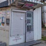 Социалисты требуют убрать киоски из дворов столицы и не продлевать их аренду