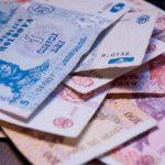 Молдова скоро откажется от бумажных купюр в пользу полимерных