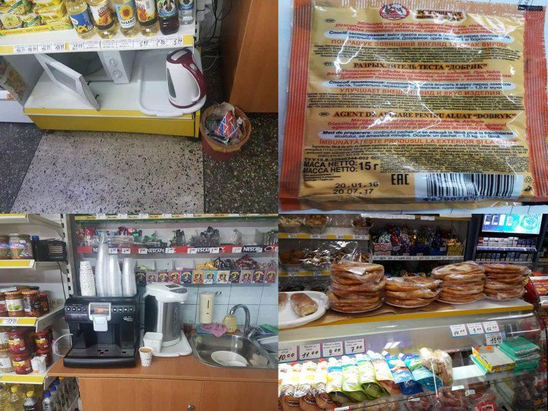 Столичный магазин сбывал товар с истекшим сроком годности (ВИДЕО)
