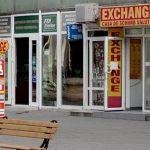 Более десятка обменных валютных касс были оштрафованы Национальным банком Молдовы