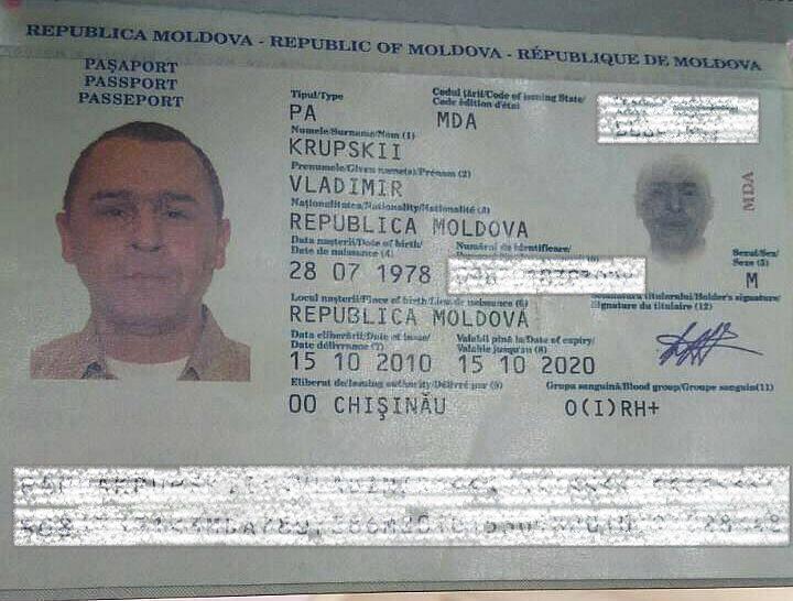 Забравшего не свой паспорт молдаванина ищут в Одессе (ФОТО)