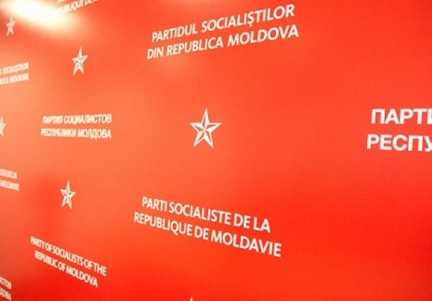 ПСРМ подала документы на регистрацию участником избирательной кампании референдума по отставке Дорина Киртоакэ