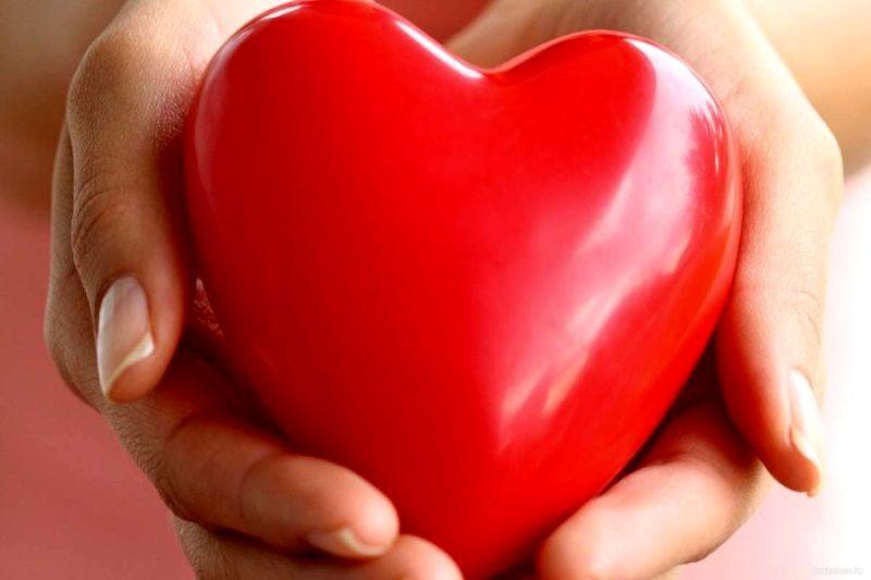 Сердце подскажет