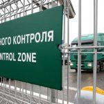 На молдо-румынской границе откроется общий пункт пропуска