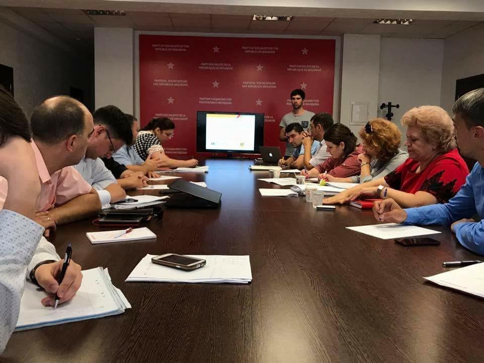 Социалисты обсуждают и готовят к внедрению в Кишиневе электронную систему госзакупок