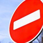 Одна из улиц Кишинева будет закрыта для движения в субботу
