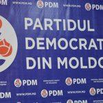 """""""Голосуя за ДПМ и ее лакеев, вы голосуете за беспредел и нищету!"""""""