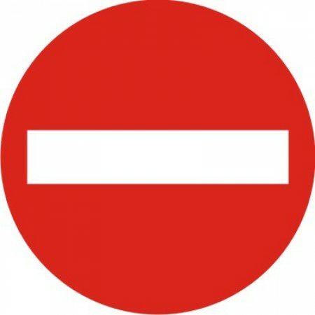 Движение на 4 улицах Кишинева будет сегодня запрещено