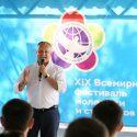 При поддержке президента более 300 молодых людей с обоих берегов Днестра примут участие в престижном международном фестивале (ФОТО)