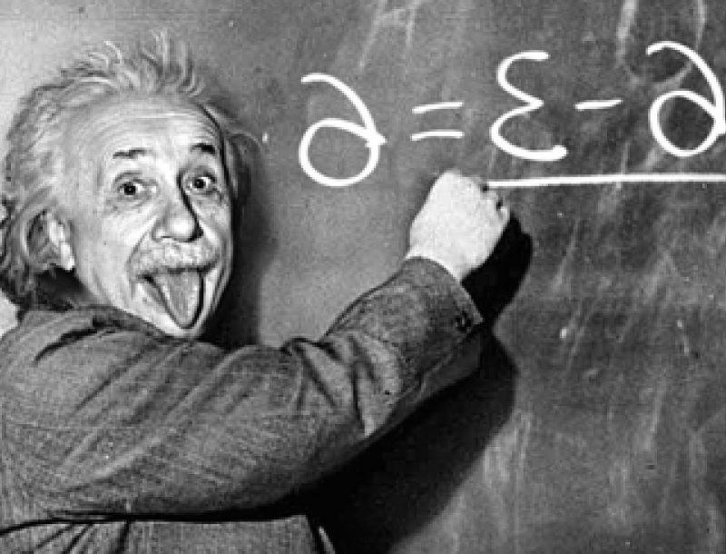 Когда рождаются гении?