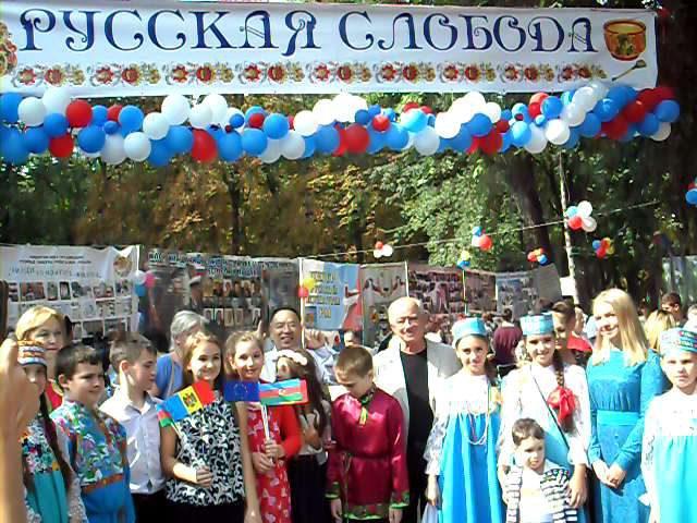 Фестиваль «Единство через многообразие» пройдет в Кишиневе