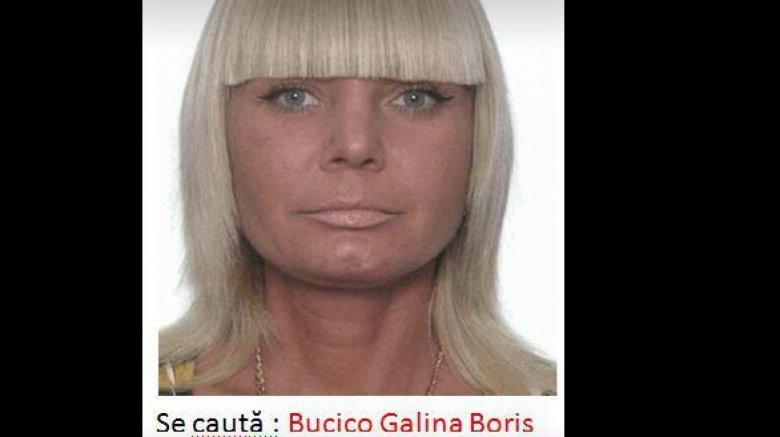В Бельцах бесследно пропала 42-летняя женщина