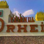 Оргеевская школа заплатит одной из учениц 12 тысяч леев ущерба