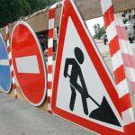 В Кишиневе на сутки перекроют оживленный перекресток и перенаправят общественный транспорт