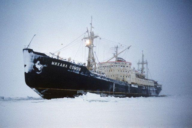 Пленники Антарктики. Настоящая история спасения ледокола «Михаил Сомов»