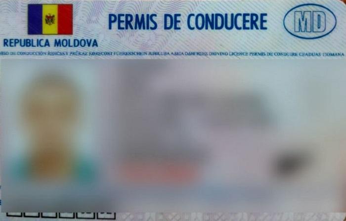 Процедура замены или восстановления водительских удостоверений станет проще