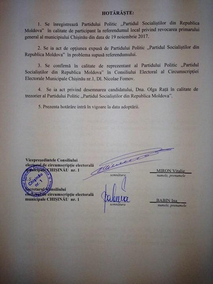 Партия социалистов заявила о начале избирательной кампании по отставке Дорина Киртоакэ