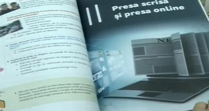 """Молдавских третьеклассников решили обучить """"медиаграмотности"""" (ВИДЕО)"""