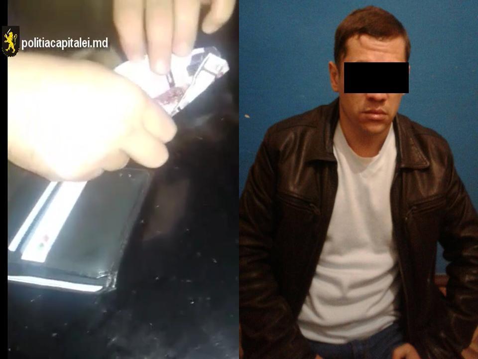 Подозрительный мужчина с подозрительной травой задержан в Кишиневе (ВИДЕО)