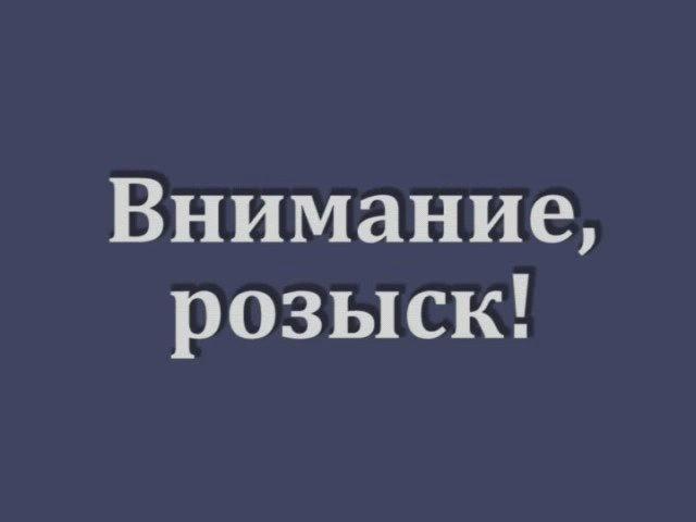 Ушел из дома и не вернулся: в Молдове разыскивают без вести пропавшего мужчину (ФОТО)