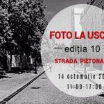 На пешеходной улице в Кишиневе 14 октября состоится выставка фотографий