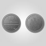 """Троллейбус и """"шокированный"""" Штефан чел Маре: представлен альтернативный дизайн монет в 1 и 2 лея (ФОТО)"""