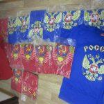 Украинские пограничники конфисковали у молдаванина футболки с символикой РФ и СССР (ФОТО)