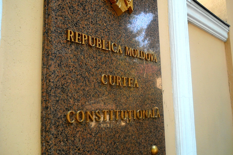Беспредел продолжается: Конституционный суд вновь разрешил демократам назначить своих министров в обход президента
