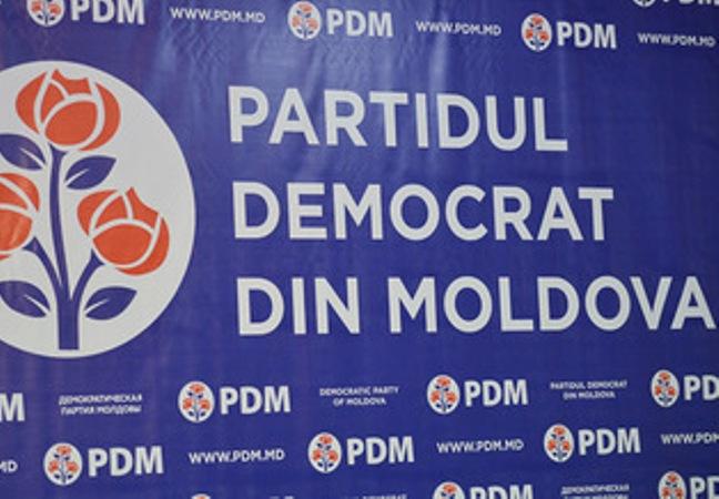 ДПМ поддерживает Киртоакэ и выступает против референдума по его отставке