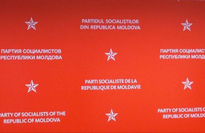 Социалисты обсудили подготовку к местным выборам (ВИДЕО)