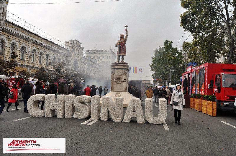 День города. Кишинёв, осень 2017