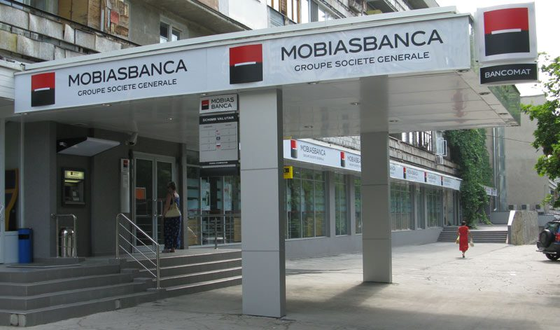 Электронная услуга известного молдавского банка будет недоступна в течение нескольких часов