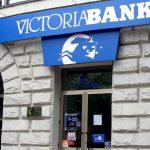 Племянник Гимпу и еще трое представителей руководства Victoriabank оштрафованы Нацбанком на полмиллиона леев