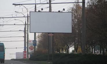 Парламент и примэрия намерены решить проблему с рекламными панно в Кишиневе