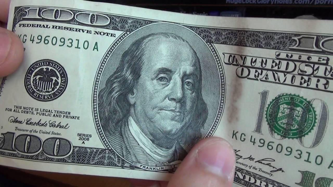 Житель Бендер пытался обменять в банке найденные во время отпуска фальшивые 100 долларов